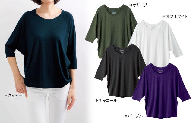 「TAKEFU 竹布 Lady's ドルマン七分袖Tシャツ」画像