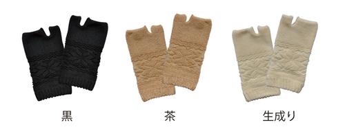 オーガニックコットン 雪柄パイル手袋 カラー
