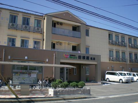社会福祉法人グリーンコープ連合 抱樸館福岡