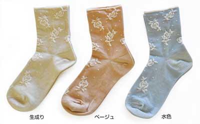 ばらの模様がエレガントなオーガニックコットン靴下