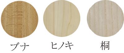 木紙 封筒の種類