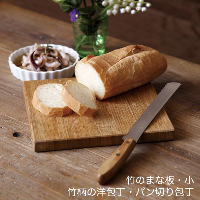 竹のまな板・竹柄の洋包丁