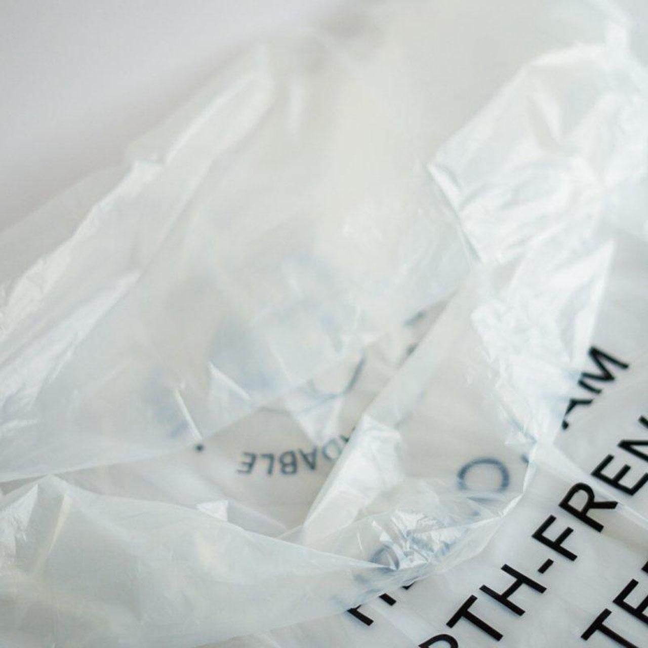 バイオプラスチックゴミ袋・45L