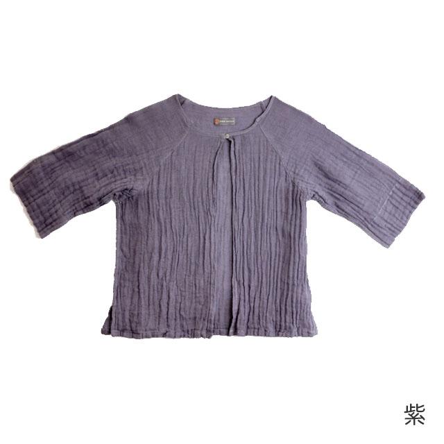 かや カーディガン(紫)