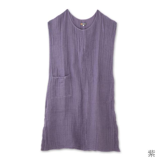 かや ワンピース(紫)