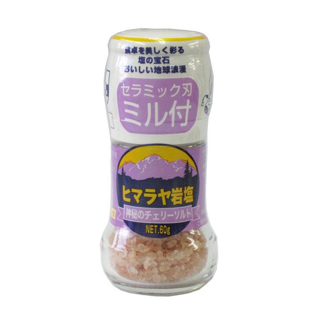 ヒマラヤ岩塩(ミル付)60g
