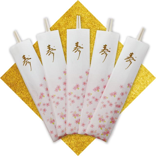 祝箸 舞花