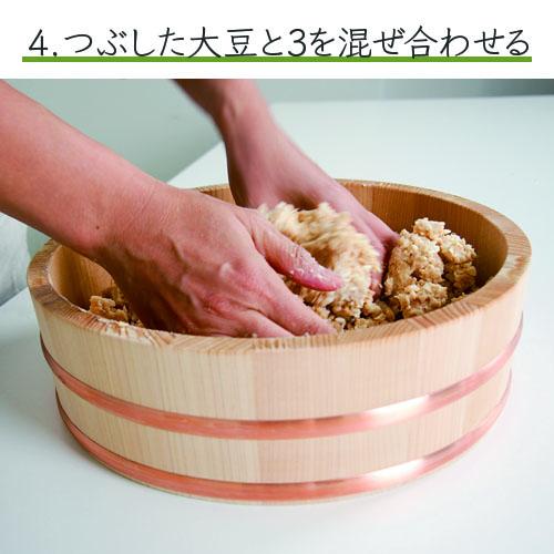 4.つぶした大豆と3を混ぜ合わせる