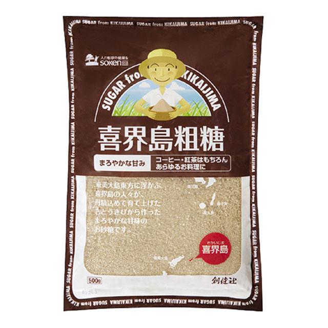 喜界島粗糖 500g