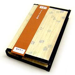桐のシステム手帳(花柄)