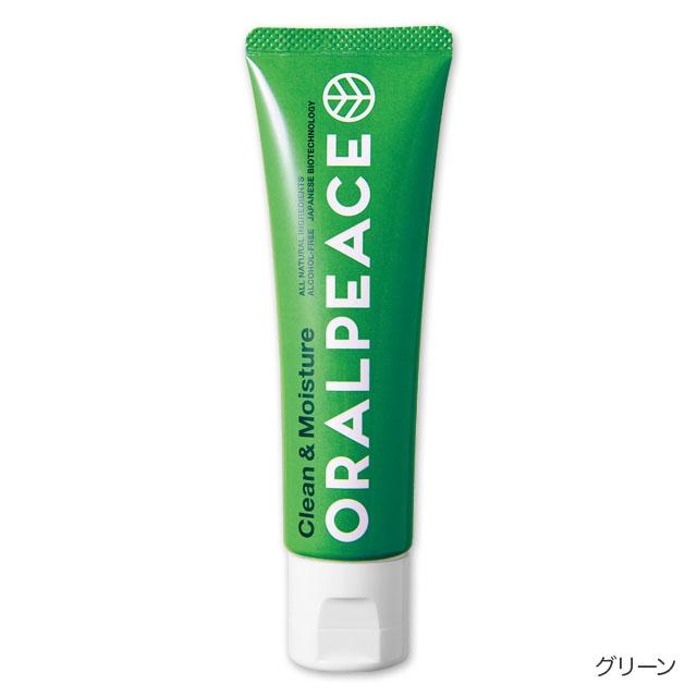 オーラルピース クリーン&モイスチュア グリーン