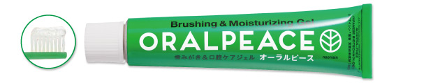 オーラルピースグリーン