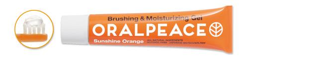 オーラルピースサンシャインオレンジ