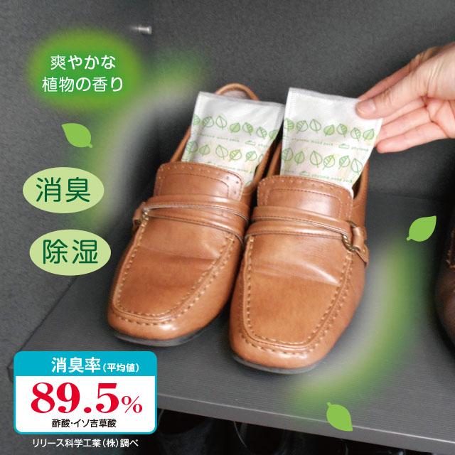 爽やかな植物の香り 消臭 除湿 消臭率89.5%