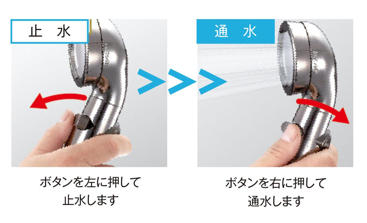 節水シャワープロ画像