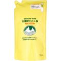 洗濯用フィトンα エコタイプ 詰替用×2袋