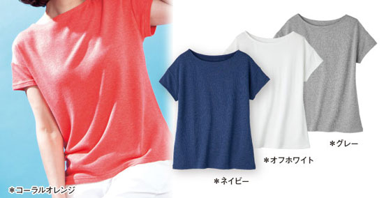 ★Tシャツカラーイメージ